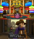 Sworn friend online (resale )《 December reservation 》) of a brave man and the guidance that WiiU dragon quest X can be idle