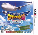 3DS Air Traffic Controller Airport Hero 3D Honolulu