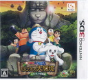3DS Doraemon: New Nobita's Great Demon—Peko and the Exploration Party of Five.(Back-order)