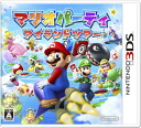 3DS Mario Party Island Tour(Back-order)