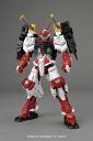 Toy-gdm-2546