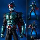 S.I.C. - Kamen Rider Old 2(Released)