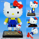 Chogokin - Hello Kitty(Released)