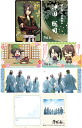 Hakuouki Variety Card 8Pack BOX(Released)