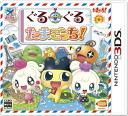 3DS Guruguru Tamagotchi!