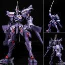 Toy-rbt-3693