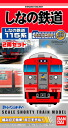 B-Train Shorty Shinano Railway 115 Series(Released)
