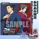 [AmiAmi Exclusive Bonus] 3DS Gyakuten Saiban 123 Naruhodou Selection Regular Edition (w/First Release Limited Pressing Bonus)(w/Cleaner Cloth)(Released)