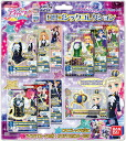 Data Carddass - Aikatsu! Loli Gothic Collection(Released)