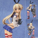 Kantai Collection -Kan Colle- Shimakaze 1/8 Complete Figure(Released)