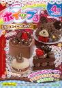 Toy-ipn-8572