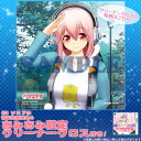 [AmiAmi Exclusive Bonus][Bonus] 3DS SoniPro (w/Early Purchase Bonus CD)(w/Initial Production Limited Bonus: Costume DLC)(w/Cleaner Cloth)(Released)