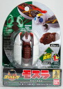 Godzilla Egg - Mothra(Released)