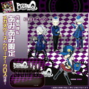 [AmiAmi Exclusive Bonus][Bonus] 3DS Persona Q Shadow of the Labyrinth (w/First Comers Bonus)(w/Glasses Case & Cleaner Cloth)(Released)