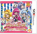 3DS Happiness Charge PreCure! KawaRun Collection (w/Early Purchase Bonus: DL Number + 3 PreCards)(Released)