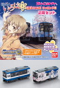 Rail-16255