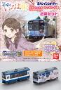 "B-Train Shorty Noto Railways ""Hanasaku Iroha The Movie HOME SWEET HOME"" Wrapping Train (NT202)(Released)"