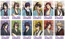 Otomate Series Metallic Plate Part.3 12Pack BOX(Released)