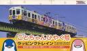 Rail-15192