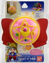 Sailor Moon USB Output Silicone AC Charger (w/o Cord) Crystal Brooch (SLM-13A)(Released)