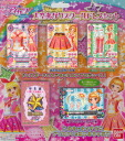 Data Carddass Aikatsu! Akari Ozora School Dress Set(Released)