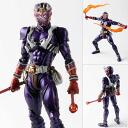S.H. Figuarts - Kamen Rider Hibiki(Released)