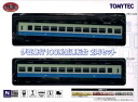 Tetsudou Collection - Izukyu Series 100 Low Driver's Cab (Set of 2 Cars)(Back-order)