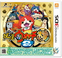 "3DS Youkai Watch 2 Honke (w/Limited Card ""Kyuubi"" ""Jibanyan"")(Released)"