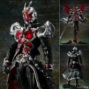 "S.I.C. - Kamen Rider Wizard Flame Style ""Kamen Rider Wizard""(Released)"