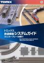 Rail-16728