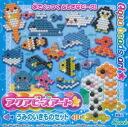 Toy-ipn-3755