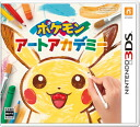 3DS Pokemon Art Academy(Released)