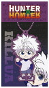 Hunter x Hunter - Acrylic Keychain: Killua(Released)
