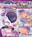 Toy-ipn-9567