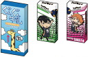 Haikyuu!! - Petite Baked Wafers 3Pack(Released)