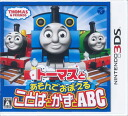 3DS Thomas to Asonde Oboeru Kotoba to Kazu to ABC(Back-order)