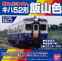 B-Train Shorty Kiha52 Class Iiyama Color + Niigata Color