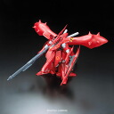 REBORN-ONE HUNDRED 1/100 MSN-04II Nightingale Plastic Model(Released)