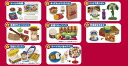 TOY STORY HAPPY Toy Room 8Pack BOX(Released)(トイストーリー HAPPY トイルーム 8個入りBOX)