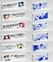Tetsudou Musume Container Collection Vol.10 12Pack BOX(Back-order)