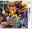 3DS Gaist Crusher God(Back-order)