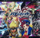 Future Card Buddyfight Booster Vol.4 Gouzan Todoroku!! 30Pack BOX(Released)
