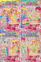 Aikatsu! Very Good Morning Cereal Sunny Dreamer Coorde ver. 8Pack BOX (CANDY TOY)(Released)