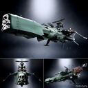 "Soul of Chogokin GX-67 Space Pirate Battle Ship Arcadia from ""Space Pirate Captain Harlock""(Released)"
