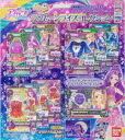 Data Carddass Aikatsu! Love Moon Rise Collection(Released)