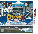 3DS Air Traffic Controller Airport Hero 3D Kanku SKY STORY(Back-order)