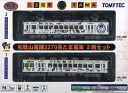 Tetsudou Collection Wakayama Electric Railways Type 2270 Tama Train 2 Cars Set(Released)