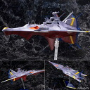 Nadia: The Secret of Blue Water - N-Nautilus Ship 1/1000 Plastic Model(Released)