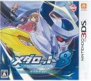 3DS Medabots (Medarot) 8 Kuwagata Ver.(Back-order)