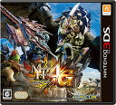 3DS Monster Hunter 4G(Back-order)